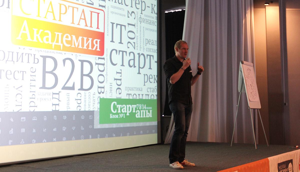 Выступление Леонида Бугаева на Стартап-Академии