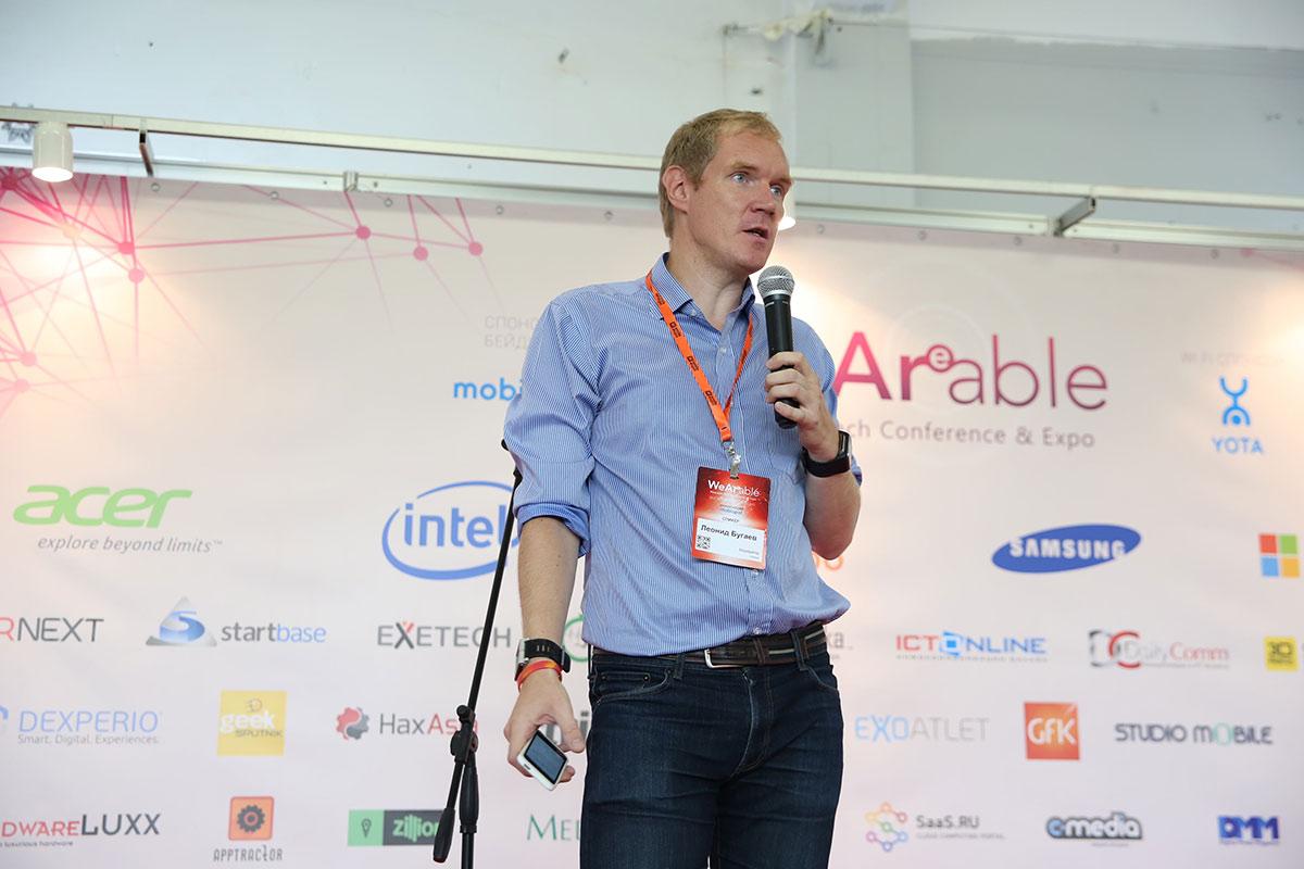 Леонид Бугаев на конференции WeArable