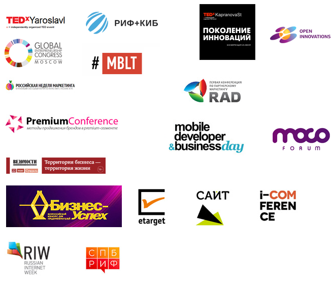 logo_conferences