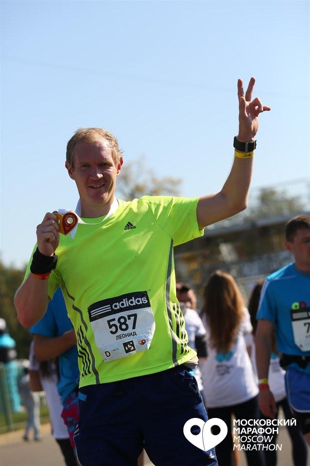 Московский марафон - Леонид Бугаев