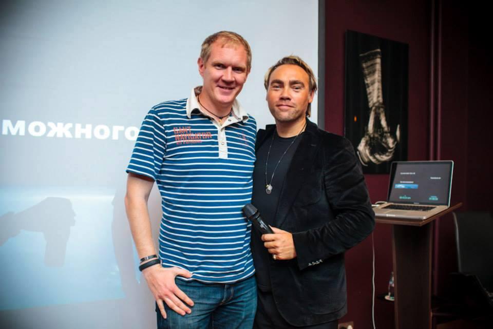 Леонид Бугаев и Эрнст Йохан Нильсен
